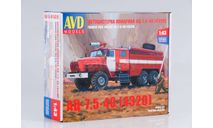 1299AVD Сборная модель Пожарная цистерна АЦ-7,5-40 (Урал-4320), сборная модель автомобиля, scale43, AVD Models