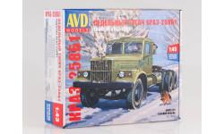 1317AVD Сборная модель Седельный тягач КРАЗ-258Б1, сборная модель автомобиля, 1:43, 1/43, Автомобиль в деталях (by SSM)