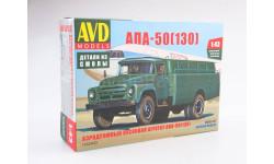 1333AVD Сборная модель Аэродромный пусковой агрегат АПА-50 (ЗиЛ-130), масштабная модель, 1:43, 1/43, Автомобиль в деталях (by SSM)