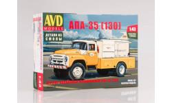 1339AVD Сборная модель Агрегат подвижной авиационный АПА-35 (ЗиЛ-130)
