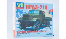 1343AVD Сборная модель КРАЗ-214 бортовой с тентом Нашли в Москве дешевле? Предложите цену!