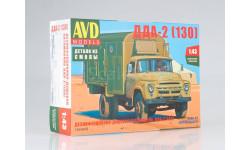 1354AVD Сборная модель Дезинфекционно-душевой автомобиль ДДА-2 (ЗиЛ-130), масштабная модель, Автомобиль в деталях (by SSM), scale43