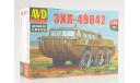 1357AVD Сборная модель Вездеход-амфибия ЗИЛ-49042, сборная модель автомобиля, scale43, AVD Models