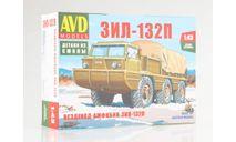 1358AVD Сборная модель Вездеход-Амфибия ЗИЛ-132П, сборная модель автомобиля, scale43, Автомобиль в деталях (by SSM)
