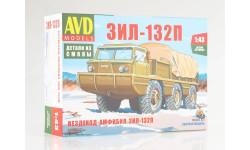 1358AVD Сборная модель Вездеход-Амфибия ЗИЛ-132П, сборная модель автомобиля, Автомобиль в деталях (by SSM), scale43