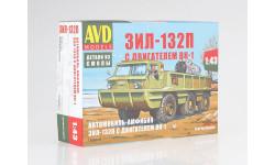 1359AVD Сборная модель Автомобиль-амфибия ЗИЛ-132П с двигателем ВК-1, сборная модель автомобиля, 1:43, 1/43, Автомобиль в деталях (by SSM)