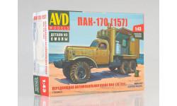 1360AVD Сборная модель Передвижная автомобильная кухня ПАК-170 (ЗиЛ-157) (с интерьером)