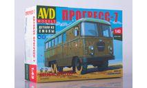 1415AVD Сборная модель Штабной автобус Прогресс-7, масштабная модель, AVD Models, scale43
