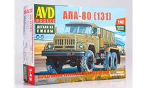 1425AVD Сборная модель Аэродромный пусковой агрегат АПА-80 (ЗиЛ-131), масштабная модель, AVD Models, scale43
