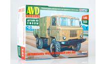 1439AVD Сборная модель Автомобиль-фургон хлебный АФХ (ГАЗ-66), сборная модель автомобиля, scale43, AVD Models
