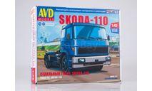 Сборная модель Skoda-110 1454AVD, сборная модель автомобиля, AVD Models, Škoda, scale43