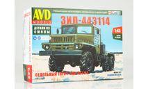 Сборная модель ЗИЛ-443114 седельный тягач 1462AVD, сборная модель автомобиля, AVD Models, ЗиУ, scale43
