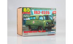 Сборная модель УАЗ-450Б 1489AVD