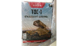 Наши Танки №14, Т-72 ТОС-1 'Буратино'