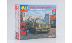3006AVD Сборная модель Тяжелый артиллерийский тягач АТ-Т