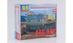 3007AVD Сборная модель Средний артиллерийский тягач АТС-59Г Нашли в Москве дешевле? Предложите цену!