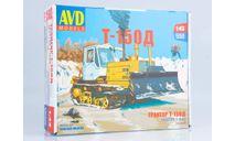3012AVD Сборная модель Трактор Т-150 гусеничный с отвалом, сборная модель автомобиля, scale43, AVD Models