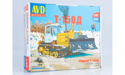 3012AVD Сборная модель Трактор Т-150 гусеничный с отвалом