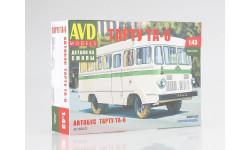 4018AVD Сборная модель Автобус Тарту ТА-6 Нашли в Москве дешевле? Предложите цену!, сборная модель автомобиля, 1:43, 1/43, Автомобиль в деталях (by SSM)