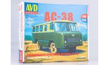 4020AVD Специальный армейский автобус АС-38, сборная модель автомобиля, AVD Models, scale43
