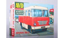 4023AVD Сборная модель Автобус КАГ-3, сборная модель автомобиля, AVD Models, scale43