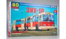 Сборная модель ЗиУ-10 (ЗиУ-683) троллейбус 4024AVD, сборная модель автомобиля, AVD Models, scale43
