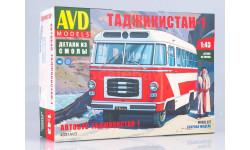 4031AVD Сборная модель Автобус Таджикистан-1, сборная модель автомобиля, 1:43, 1/43, AVD Models, ГАЗ