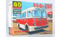 4034AVD Сборная модель Автобус РАФ-251, сборная модель автомобиля, AVD Models, scale43