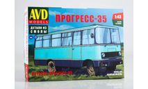 Сборная модель Прогресс-35 4037AVD, сборная модель автомобиля, AVD Models, scale43