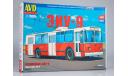 Сборная модель Троллейбус ЗИУ-9 троллейбус 4039AVD, сборная модель автомобиля, AVD Models, scale43