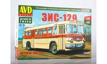 4041AVD Сборная модель ЗИС-129, сборная модель автомобиля, AVD Models, scale43