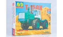 6002AVD Сборная модель Трактор Т-150К, сборная модель автомобиля, scale43, AVD Models