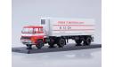 SSM7037 LIAZ-100.471 с полуприцепом Alka N13CH, масштабная модель, 1:43, 1/43, Start Scale Models (SSM), Skoda