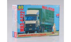7043AVD Сборная модель МАЗ-6422 с полуприцепом МАЗ-9758