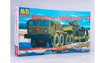 МАЗ-537 с полуприцепом ЧМЗАП-5247Г 7054AVD Сборная модель, сборная модель автомобиля, scale43, AVD Models