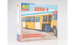 7053AVD Сборная модель Полуприцеп АППА-4, сборная модель автомобиля, scale43, Автомобиль в деталях (by SSM), КАЗ