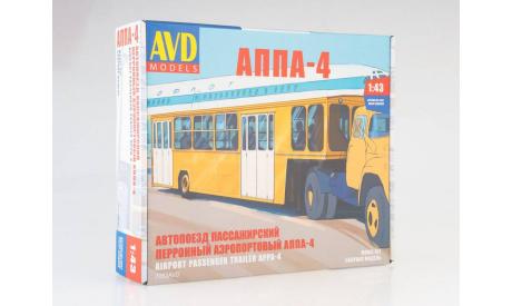 7053AVD Сборная модель Полуприцеп АППА-4, сборная модель автомобиля, scale43, AVD Models, КАЗ