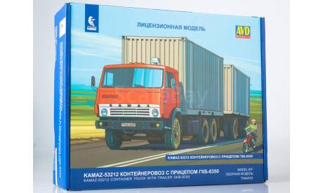 7064AVD Сборная модель КАМАЗ-53212 контейнеровоз с прицепом ГКБ-8350, сборная модель автомобиля, 1:43, 1/43, AVD Models