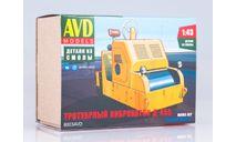 8003AVD Сборная модель Тротуарный виброкаток Д-455, сборная модель автомобиля, AVD Models, scale43