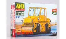 8005AVD Сборная модель Каток ДУ-63, сборная модель автомобиля, AVD Models, scale43