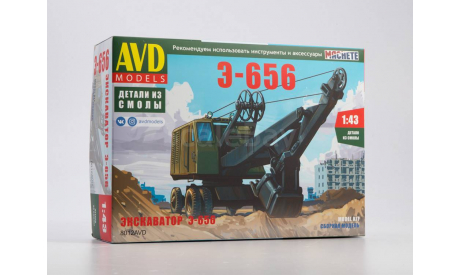Сборная модель Экскаватор Э-656 8012AVD, сборная модель автомобиля, AVD Models, scale43
