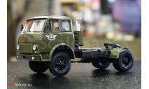 H717 МАЗ-508В (1962) тягач, масштабная модель, 1:43, 1/43, Наш Автопром