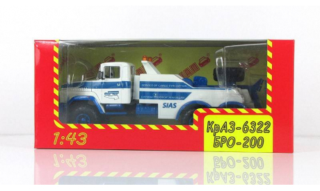 Н947 КрАЗ-6322 БРО-200, масштабная модель, 1:43, 1/43, Наш Автопром