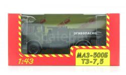 Н966 МАЗ-500Б ТЗ-7,5