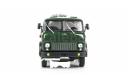 Н960 МАЗ-500Б АЦ-8, масштабная модель, 1:43, 1/43, Наш Автопром