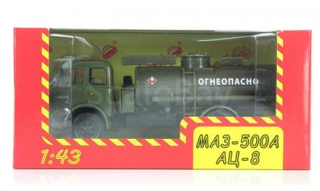 Н961 МАЗ-500А АЦ-8, масштабная модель, 1:43, 1/43, Наш Автопром