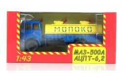 Н973 МАЗ-500А АЦПТ-6,2, масштабная модель, 1:43, 1/43, Наш Автопром