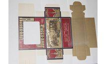 Коробка Руссо-Балт тип 3 Репринт, боксы, коробки, стеллажи для моделей, Агат/Моссар/Тантал