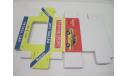 Коробка Москвич-412 патрульный Novoexport репринт, боксы, коробки, стеллажи для моделей, Агат/Моссар/Тантал