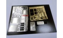43-AVDP-1268 Набор для модели АЦ-3.0-40(4326)26ВР (для 1268KIT), фототравление, декали, краски, материалы, 1:43, 1/43, Петроградъ и S&B, КамАЗ